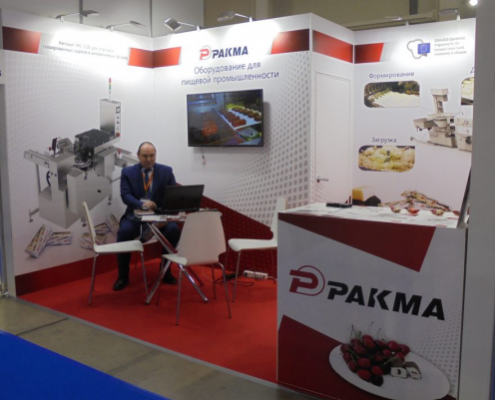 Pakma Dairy and meat 2019 parodoje / Pakma at Dairy and meat 2019 / Mолочная и Mясная Индустрия 2019